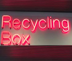 Recyclage – Merci de les rapporter!