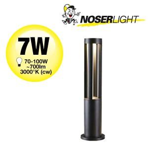 LED Aussenleuchte FARO, 60cm, schwarz, IP65, warmweisses Licht