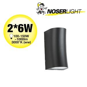 LED Aussenleuchte UpAndDown, schwarz, IP65, warmweisses Licht