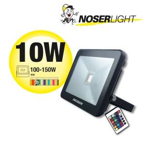 NOSER iLight LED Strahler 1x10W, RGB, inkl. Fernbedienung, Art.-Nr.: 01-410RGBF